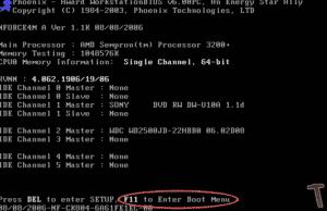boot_menu